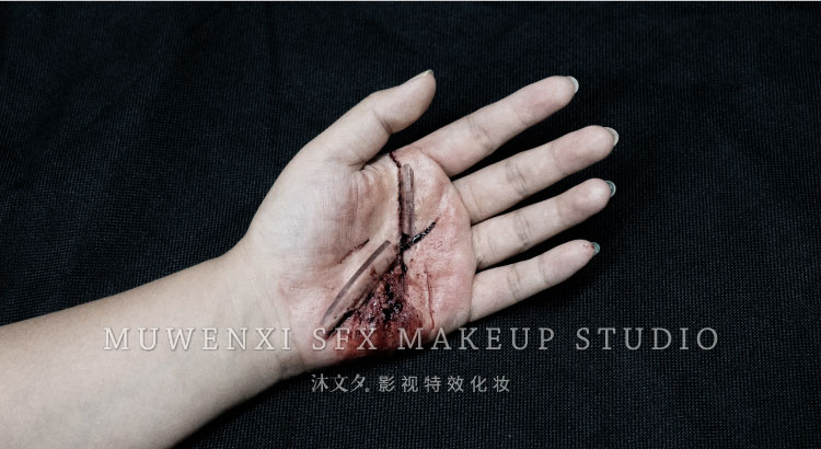 特效化妆血浆