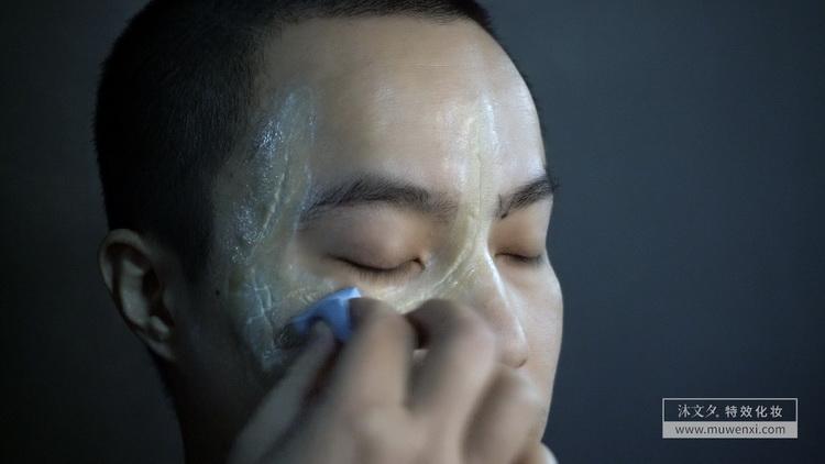 硫化乳胶伤效妆